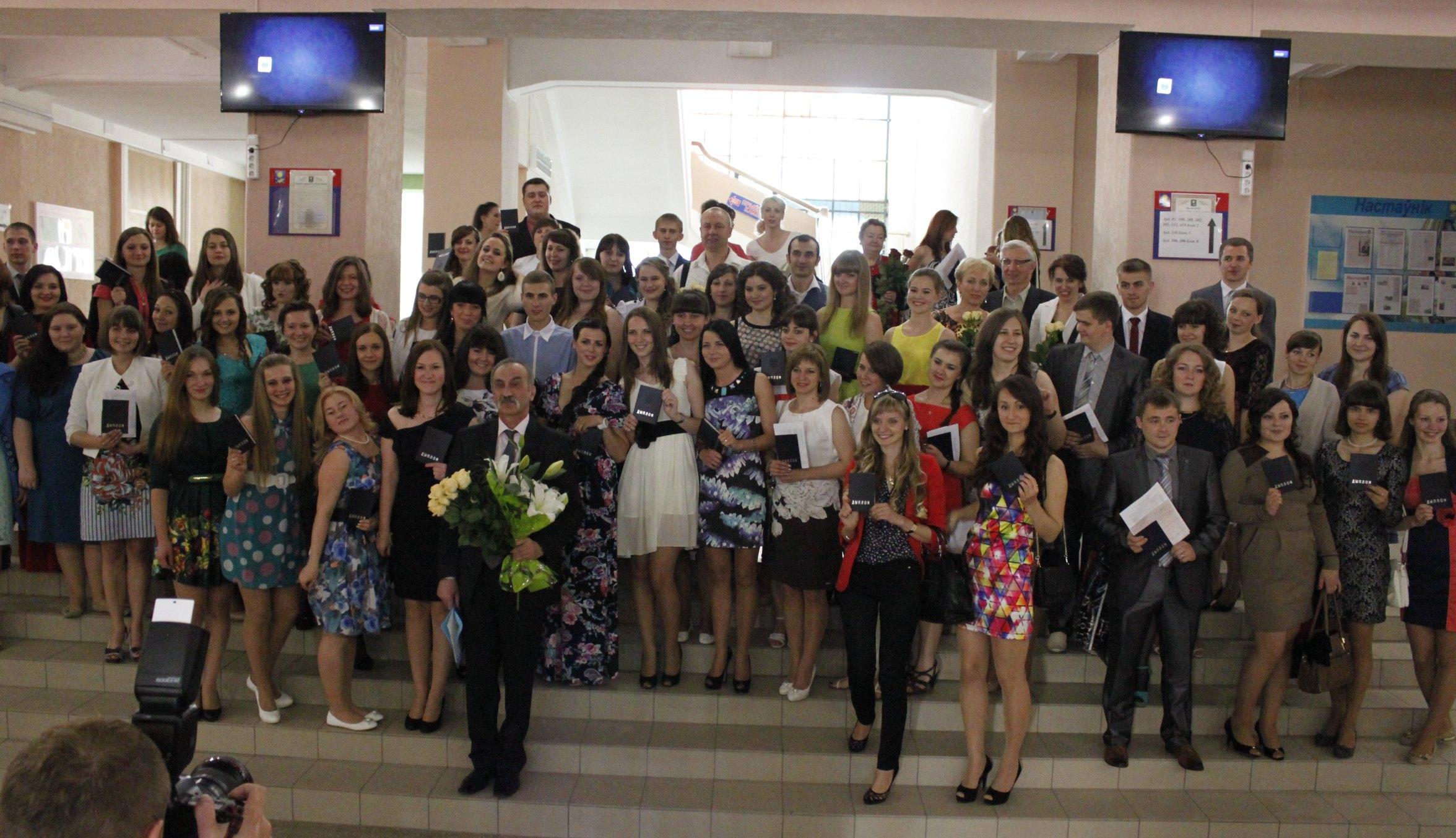 Вручение дипломов 5 курс матфака БГПУ 2014 г.